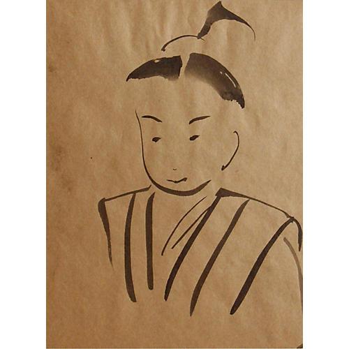 Asian Boy, C. 1940
