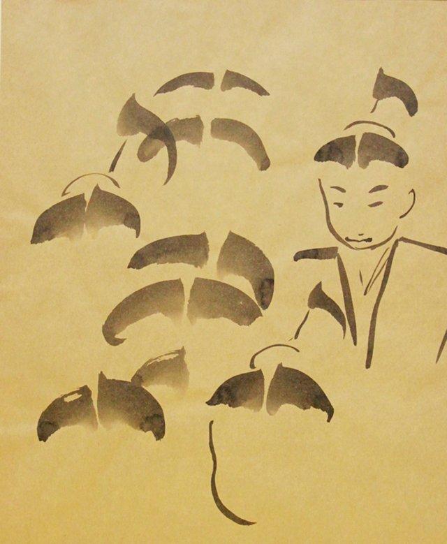 Asian Drawings of Male Figure