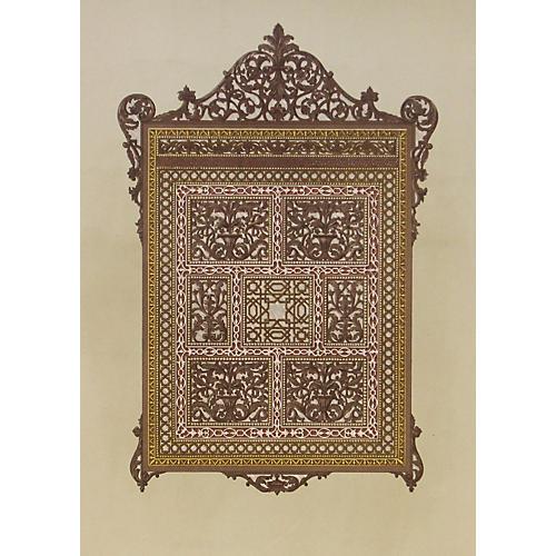 Tunisian Ornamental Stand, 1852