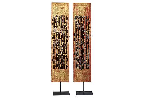Antique Burmese Manuscript Pages, Pair