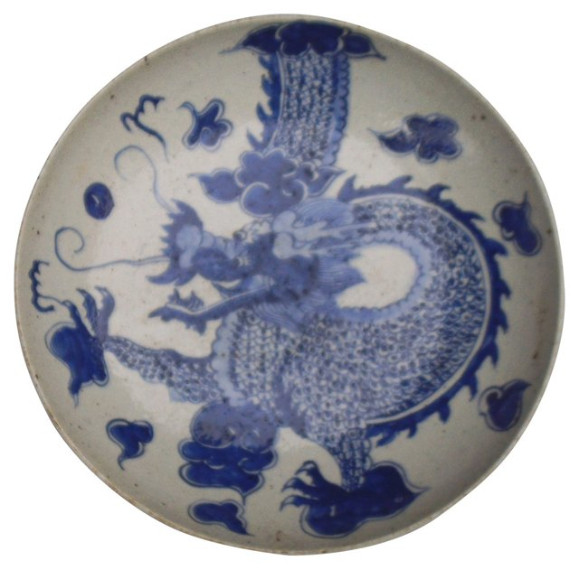 Blue & White Dragon Bowl