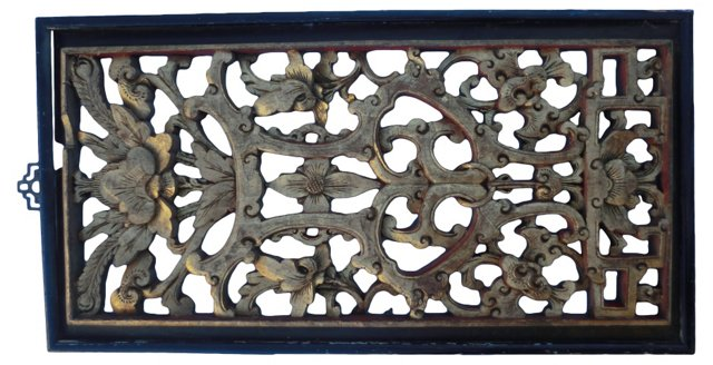 Chinese Carved Filigree Panel