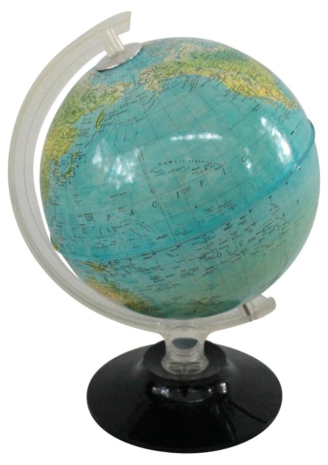 Rand McNally Globe Nightlight