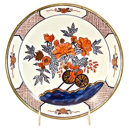 Japanese Brass Encased Porcelain Bowl