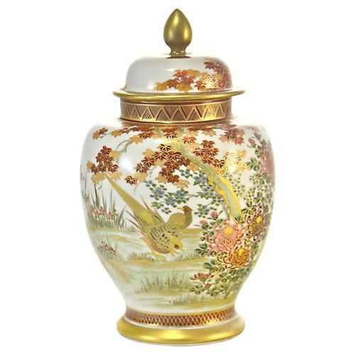 Gold Pheasant Ginger Jar