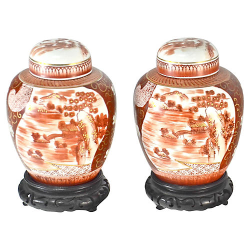 Red & Gold Ginger Jars, Pair