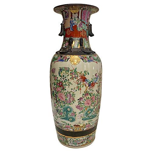 Famille Rose Chinese Vase