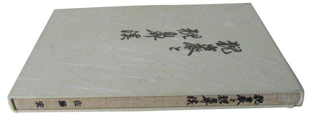 Decorative Japanese Book