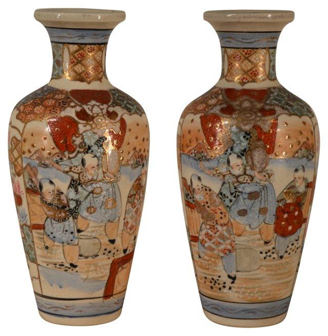 Satsuma Vases, C. 1920, Pair