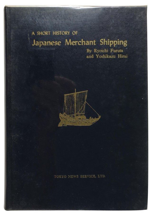 Japanese Merchant Shipping