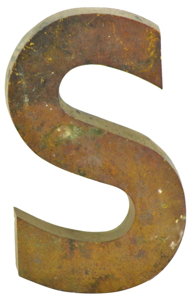 Antique Bronze Letter  S
