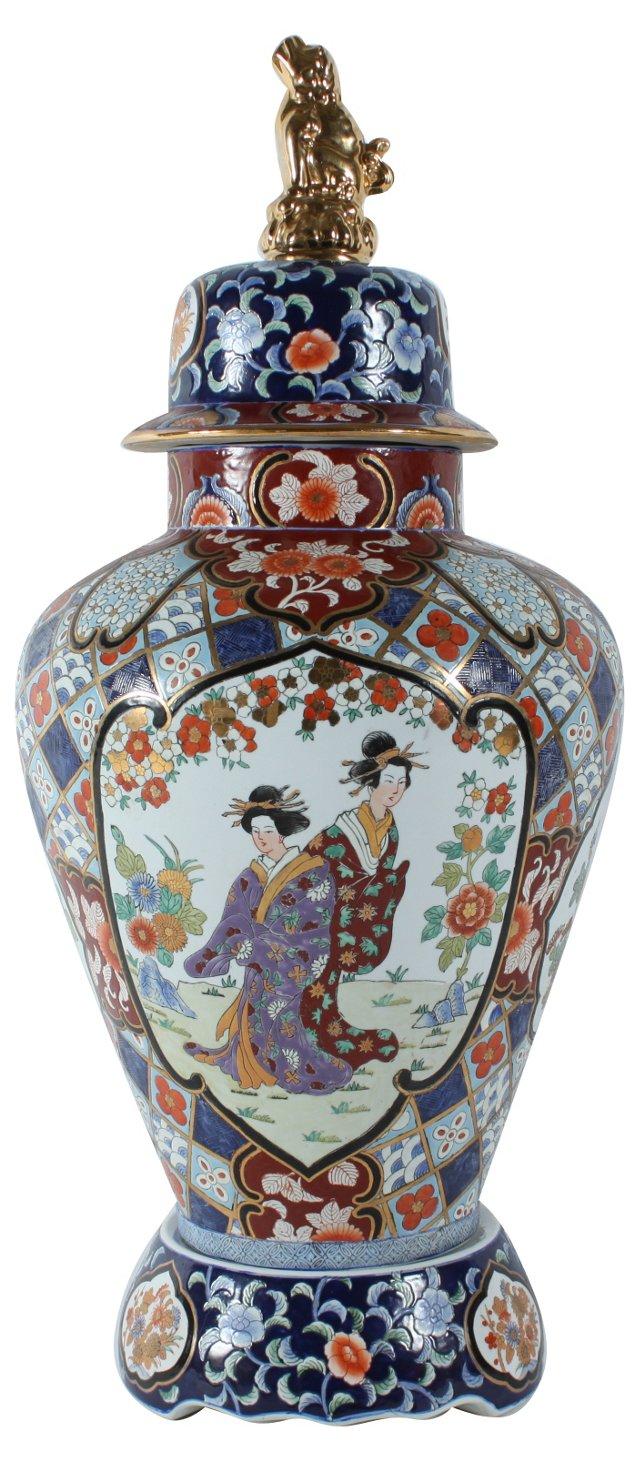 Qianlong Chinese Urn w/ Lid