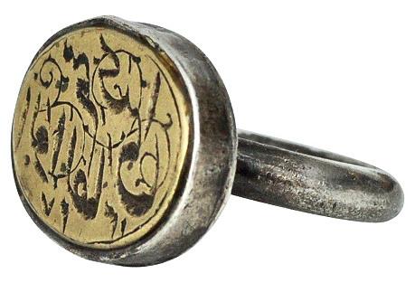 Arabic Signet Ring