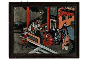 19th-C. Chinese Églomisé Painting*