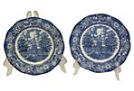 Liberty Blue Wall Plates, Pair