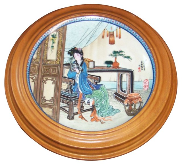 Chinese    Framed  Wall  Plate