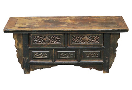 Antique Carved Chinese Coffee Table