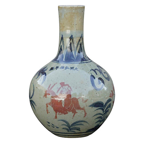 Vintage Painted Asian Pot