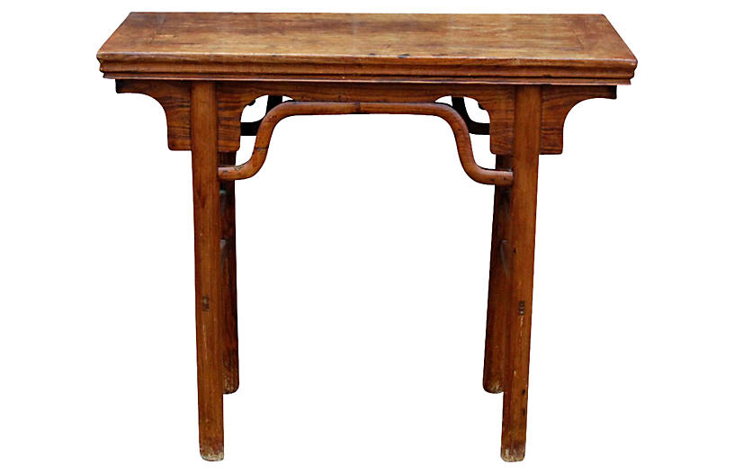 Chinese Ming Altar Console Table