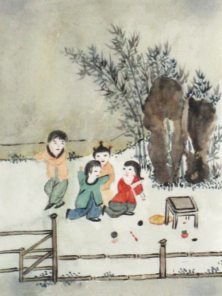 Children at Play in China