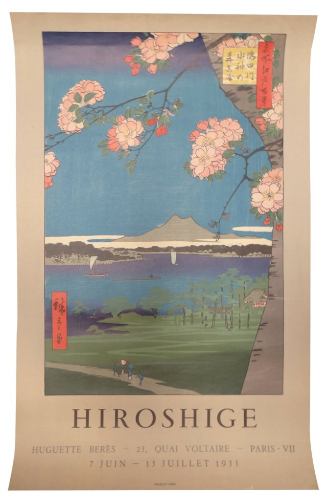 Hiroshige Parisian  Gallery Poster