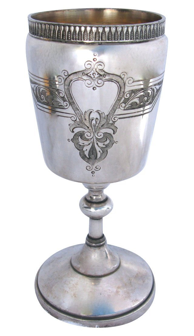 Silverplate Goblet