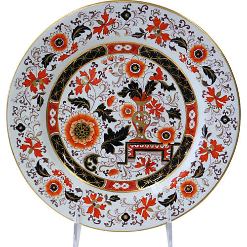 Antique English Wall Plate
