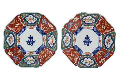 Antique Japanese Wall Plates, Pair
