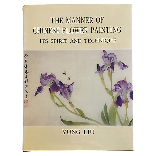 Manner of Chinese Flower Painting, 1983