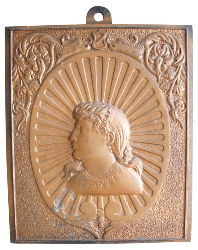 Antique French  Iron Plaque