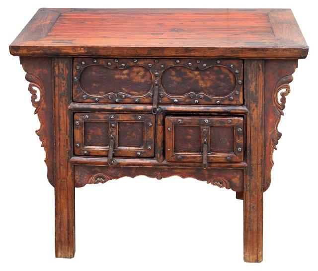 Elm Shanxi Cabinet