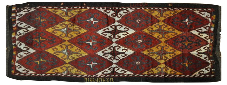 "Afghan Tribal Rug, 12' x 4'2"""