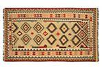 "Afghan Kilim, 4'8"" x 8'4"""
