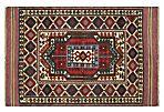 Afghan Balouch Rug, 4'1