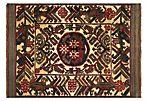 Afghan Balouch Rug, 4' x 5'9
