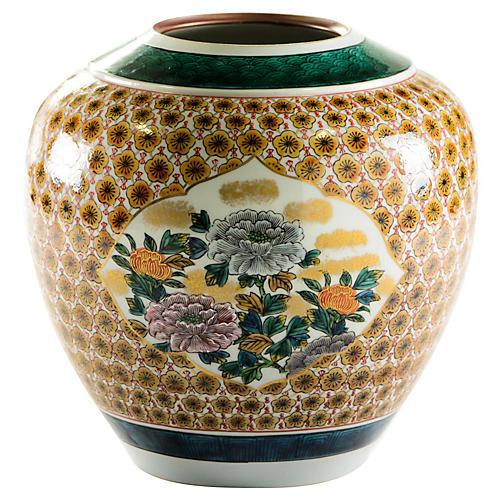 Signed Chrysanthemum Stoneware Jar