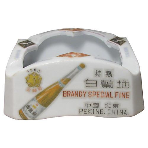 Chinese Porcelain Advertising Ashtray