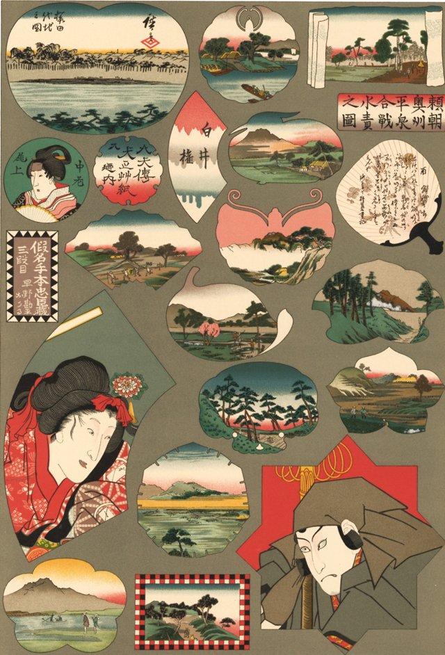 Japanese Fan Designs, C. 1880