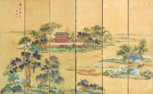 1940s   Chinese Screen