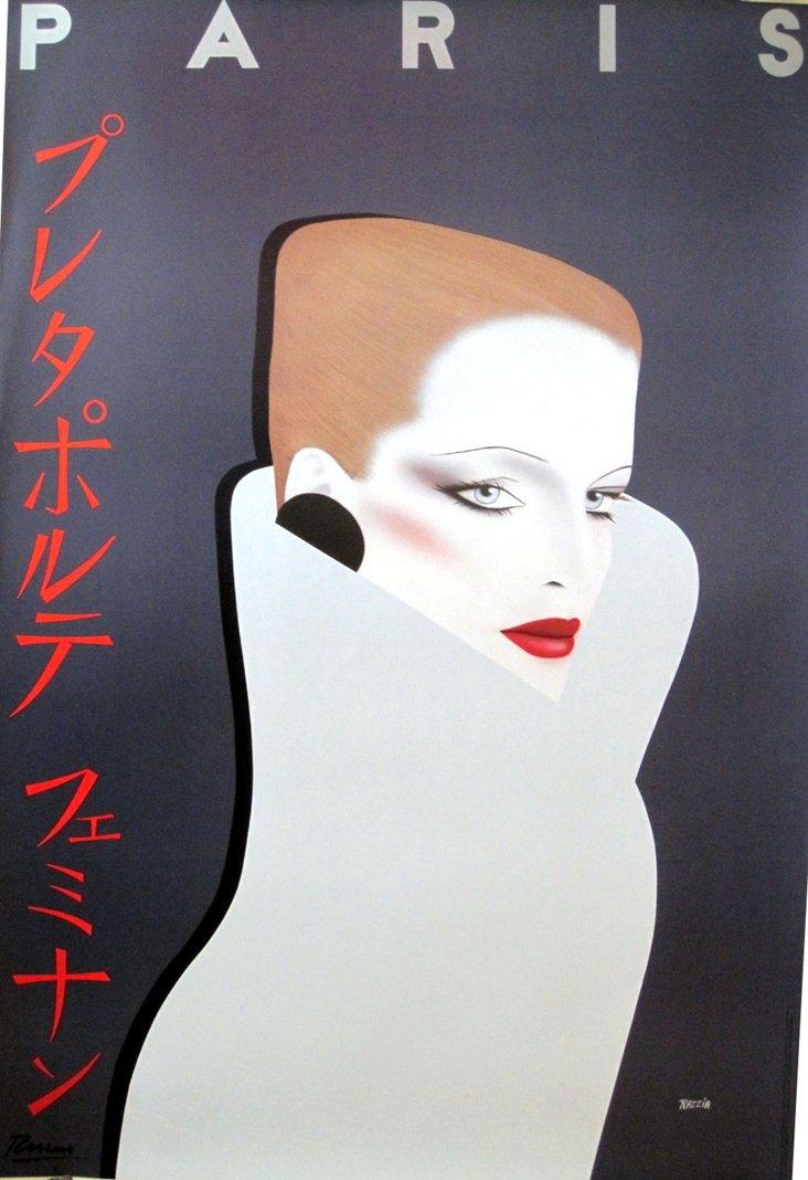 Haute Couture Paris Poster by Razzia