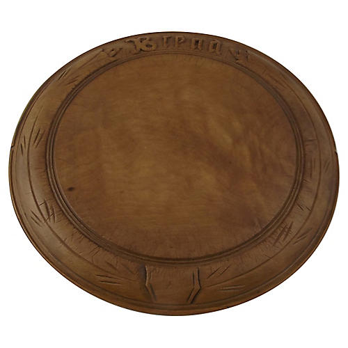 English Carved Bread Board