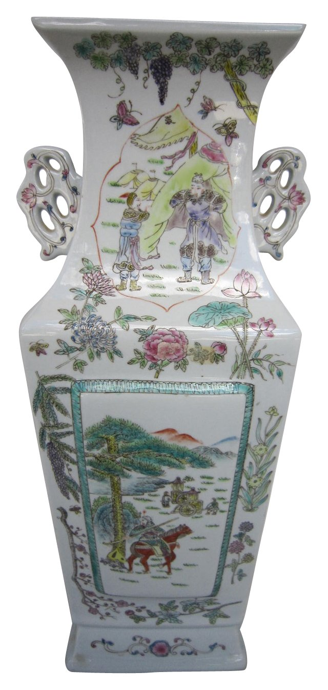 Chinese Memory Vase