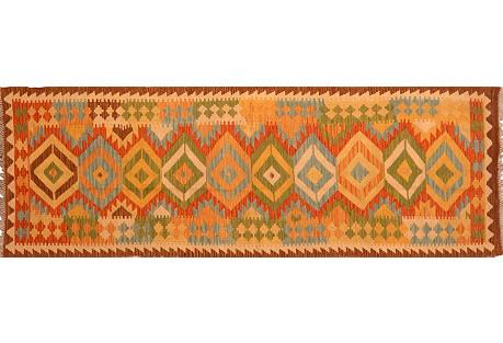 Afghan Kilim, 2'11