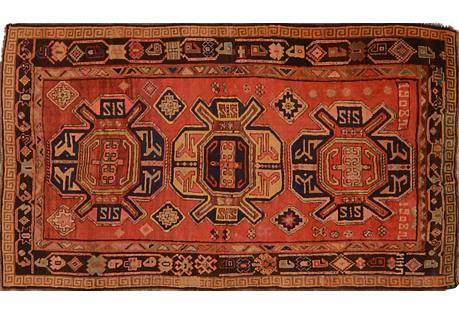 Caucasian Lenkoran Rug, 4'10'' x 8'7''