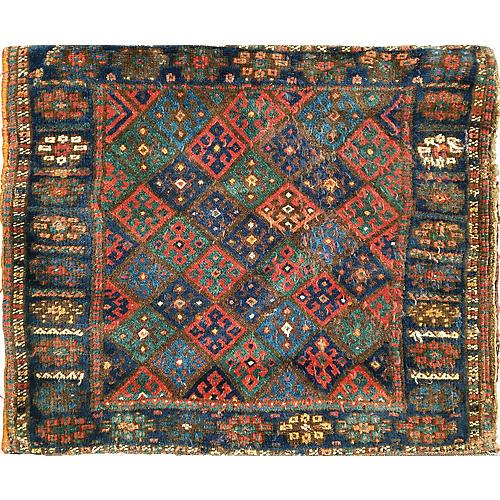 "Persian Qashqai Pillow, 1'10"" x 2'4"""