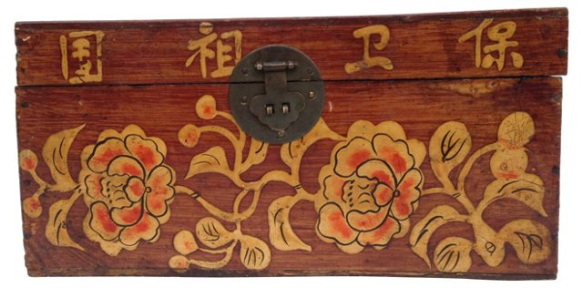 Asian Hand-Painted  Wood  Box
