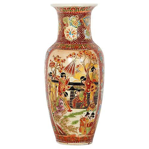 Women in the Garden Porcelain Vase