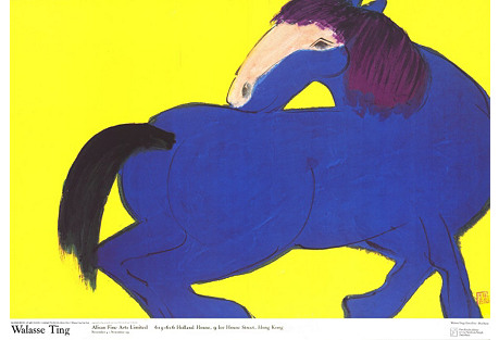 Blue Horse by Walasse Ting, 1990
