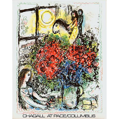La Chevauchee by Marc Chagall, 1979
