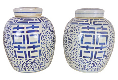 Lidded Double Happiness Ginger Jars, S/2